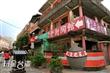 鶯歌陶瓷街