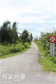 濱海自行車道