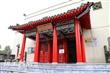 台灣藝術教育館