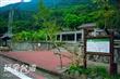 玉山國家公園管理處南安遊客中心