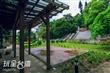 中山公園(日本神社)