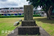 吉野神社鎮座紀念碑