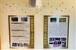 台北市成功高中昆蟲博物館
