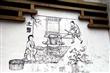 花蓮市農會遊客中心