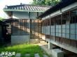 武德殿文化中心