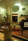 福祿壽酒廠