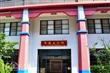 蒙藏文物展示中心