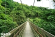 瑞里風景區.青年嶺步道、吊橋
