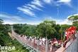 天空之橋(微笑天梯)
