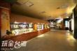 板陶窯休閒工藝園區