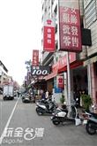 天津成衣街