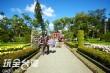 士林官邸公園