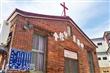 沙美基督長老教會牧師樓