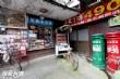 南庄老街-南庄戲院餐廳
