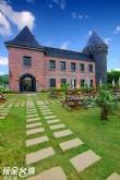 伯朗咖啡城堡(金車咖啡城堡、金車宜蘭頭城造林休閒農場)