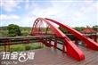 福德水車公園生態園區(紅橋水車公園)