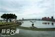 延平河濱公園