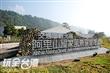阿里山國家風景區管理處(觸口遊客暨行政中心)