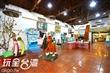 三星青蔥文化館
