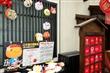 手信坊創意和菓子館