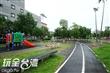 樟仔園文化園區