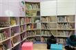 繪本圖書館