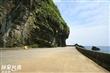 綠島大哥隧道
