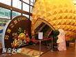 維格餅家‧鳳梨酥夢工場