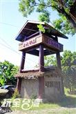 米棧部落(豐年祭)