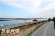 花蓮港景觀橋