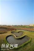 平和社區.雙心池塘