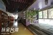 村東社區閱讀中心