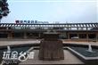 金湖尚義航空站