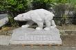 寶熊漁樂碼頭