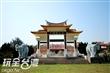 象山金剛寺