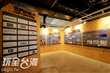和明織品文化館 HMTM