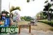 虎形山公園