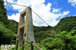 瑞里風景區.雙溪吊橋(已沖毀)