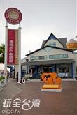 蛋糕毛巾咖啡館