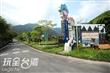 東岳湧泉公園