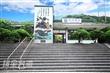 內灣火車站
