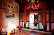 葉華成故居(金門高粱酒史館)