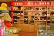 台灣酒窖聯合服務中心
