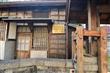 永靖公學校宿舍(歷史建築)