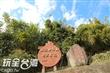 銅鏡映獅山自然步道