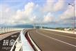車城濱海景觀公路.福安橋