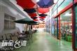 藏傘閣文化休閒園區