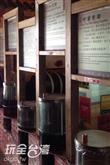 隆田觀光酒廠