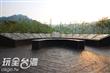 九份二山.地震紀念碑