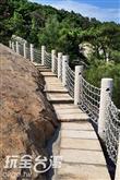 太武山.懸崖步道